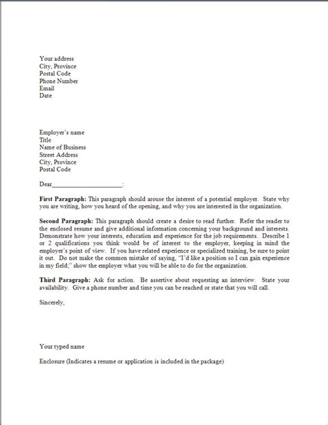 cover letter for application how to write a application letter business