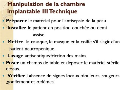 pose de perfusion sur chambre implantable pose de chambre implantable incidents accidents with pose