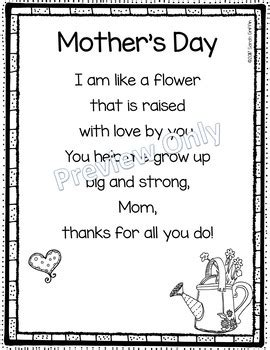 mothers day like a flower printable poem for by 334 | original 3116898 1