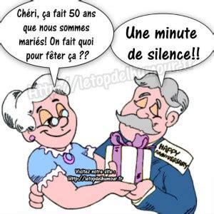 anniversaire de mariage 50 ans humour nos 50 ans de mariage