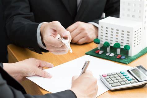 登録 免許 税 計算