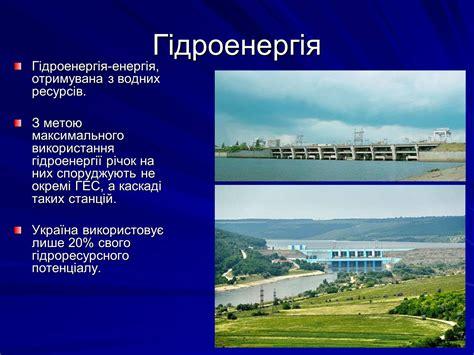 Вітроенергетика — вікіпедія