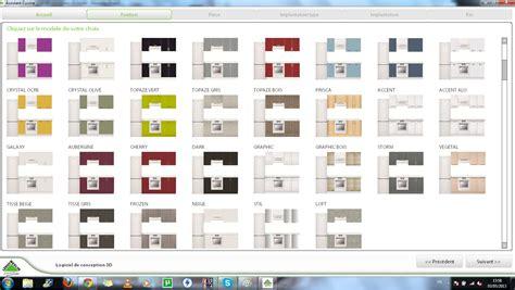 element cuisine leroy merlin les 1001 vies de les outils de conception cuisine 3d