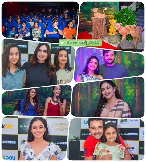 lion king film sri lanka premiere gossip lanka news