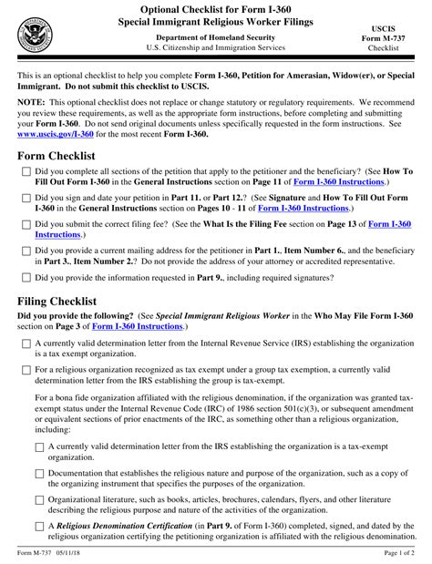 Uscis Form M 737 Download Fillable Pdf Or Fill Online