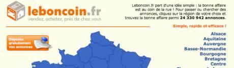 Le Bon Coin Tapis Kilim by Arnaque Le Bon Coin Comment Eviter De Tomber Dedans