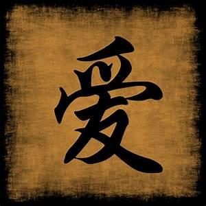 Japanisches Zeichen Für Liebe : chinesische schriftzeichen f r liebe der chinese ~ Orissabook.com Haus und Dekorationen