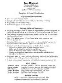 Work Resume Templates Resume Sle Clerical Office Work Ready Set Work