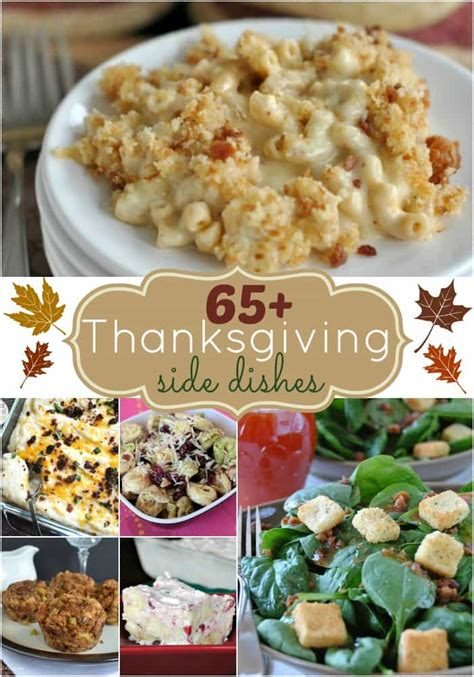 side dishes for thanksgiving 65 thanksgiving side dishes shugary sweets
