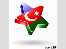 Flag Of Azerbaijan The Symbol Of Islamic and Turkish Culture