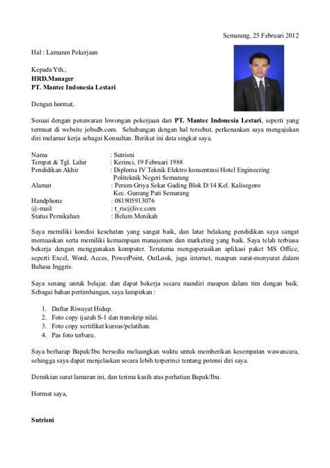 3 contoh surat cv lamaran kerja menarik hati perusahaan