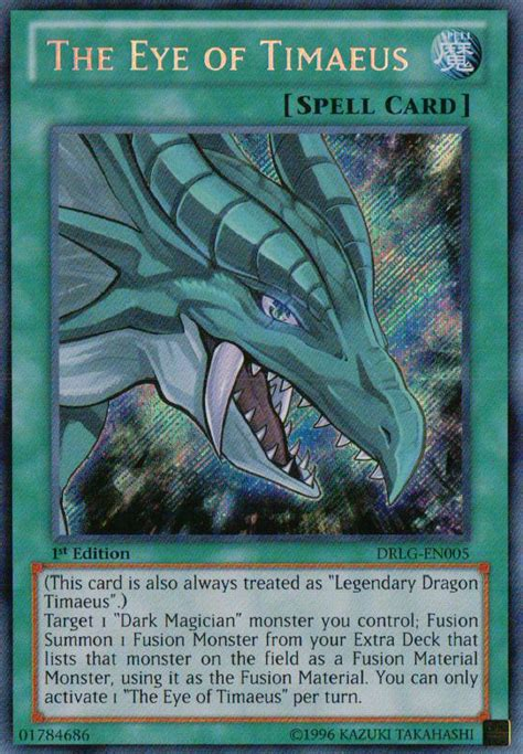 yugioh eye of timaeus deck 2014 drlg en005 the eye of timaeus