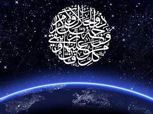 Super, Islamic, Themes, Islamic, Art