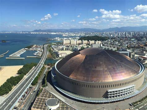 Yahuoku! Dome to be renamed Paypay Dome | Fukuoka Now