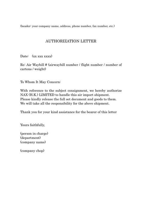 authorization letter samples find word letters