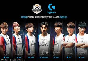 Returning Champions South Korea Reveal Overwatch World Cup