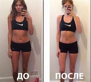 Как за 20 дней похудеть на 10 кг