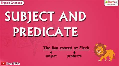 learn english grammar subject  predicate youtube