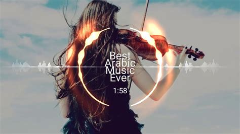 It is believed to have anti anxiety effect as it is very effective in controlling blood pressure. Best Arabic Music Ever - YouTube