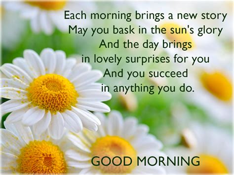Good Morning Wishes Greeting Cards, Images & Pictures For