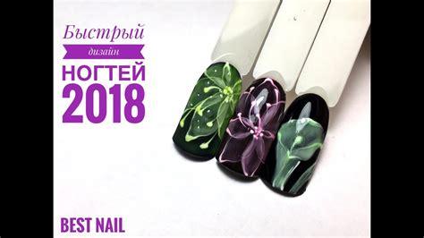 Идеи красного дизайна ногтей на ногах. Фото 2020
