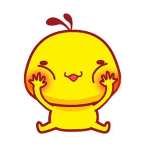 chick emoticons funny gifs box emoji emoticons