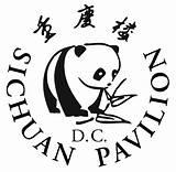Sichuan Coloring Designlooter Pavilion sketch template