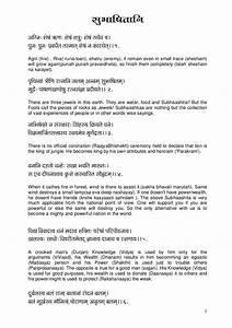 va tech mfa creative writing i need help developing a business plan creative writing programs in france