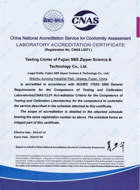 quality management system product certification sbs