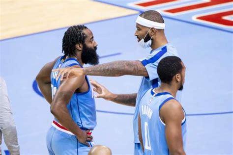 Rockets' DeMarcus Cousins on James Harden's antics: 'The ...