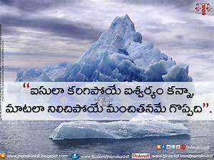 Awesome Telugu ... Telugu Business Quotes