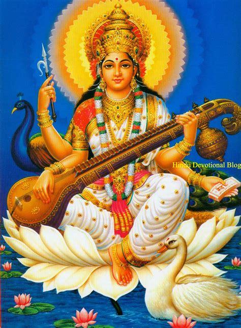 Hindu Gods Pictures for Mahanavami