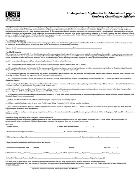 of south florida application form for admission