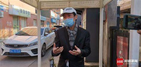 """""""民间神医""""?湖北医生自称治愈9例新冠肺炎患者被查_凤凰网资讯_凤凰网"""