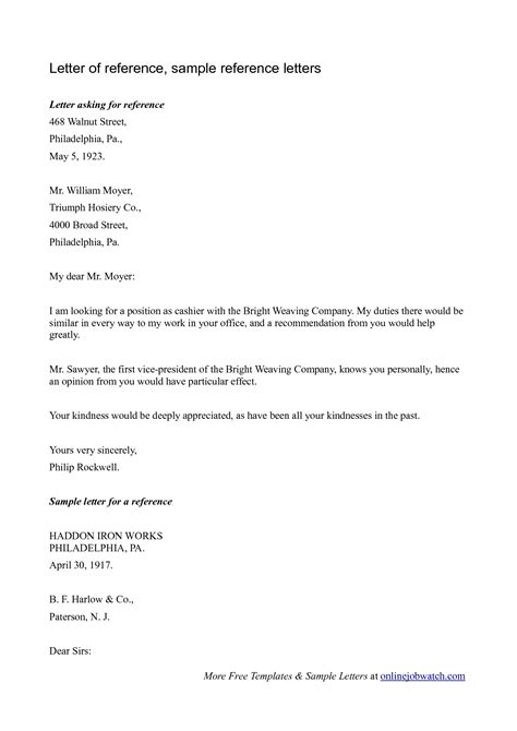 sample reference letter reference letter template
