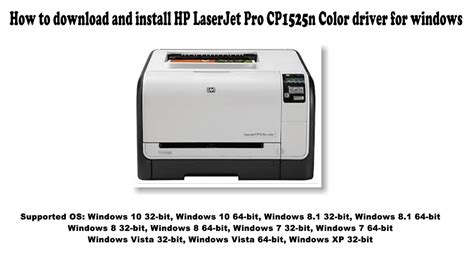 Download the latest drivers, firmware, and software for your hp laserjet pro cp1525n color printer.this is hp's official website that will help automatically detect and download the correct drivers free of cost for your hp computing and printing products for windows and mac operating system. How to download and install HP LaserJet Pro CP1525n Color driver Windows 10, 8 1, 8, 7, Vista ...