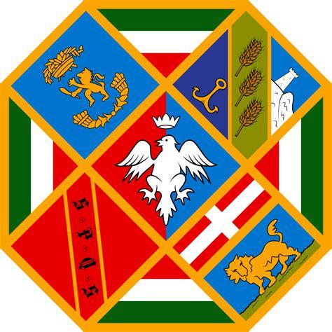 Sede Regione Lazio Giunta Regionale Lazio