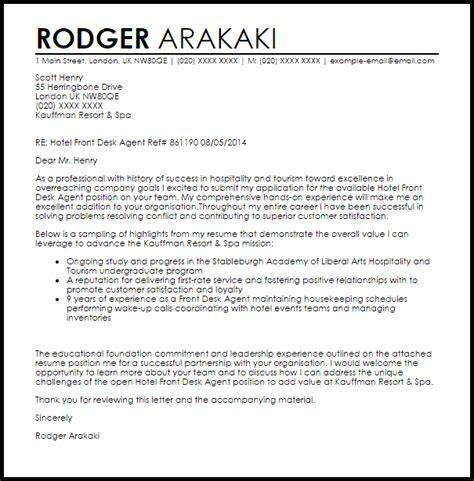 hotel front desk agent cover letter sle livecareer