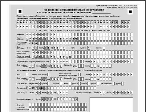 Приказ 302н медосмотры приказ 302н с приложениями паспорт здоровья на странице специализированного центра Медосмотры.ру