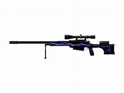 Lightning Sg50 Core Arms Combat Wikia Armas