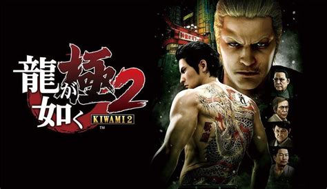 yakuza kiwami  xbox  full version