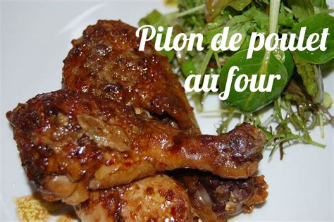pilons de poulet au four chicken drumsticks recipe youtube