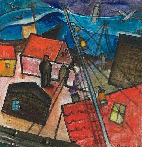 Biruta Baumane | Painting, Lanscape painting, Art museum