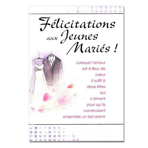 carte de voeux pour mariage rtf felicitations mariage humoristique