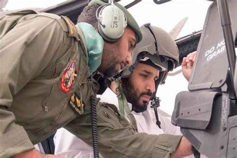 saudi arabian military industries ceo