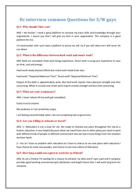 Hr Analyst Questions by Hr Questions For Sw Guys