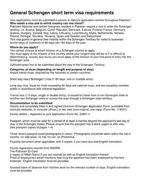 visa application letter sample schengen visa application