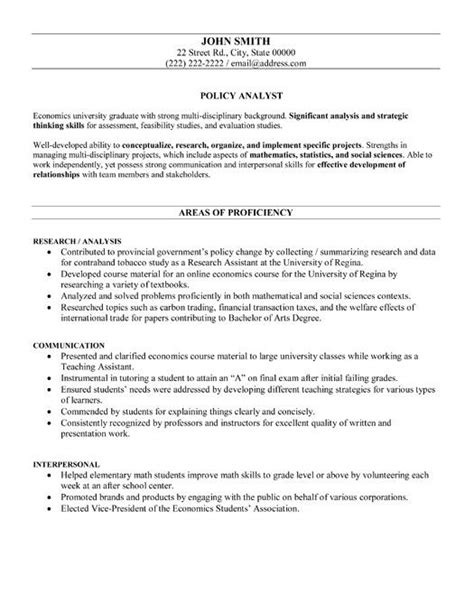 federal cover letter program and management analyst click here to this policy analyst resume template