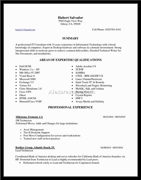 is my resume free health symptoms and cure