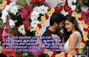 flirt definition in tamil
